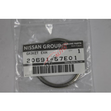 Уплотнительное кольцо глушителя 2069157E01
