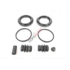 Ремкомплект переднего тормозного суппорта ( на один суппорт ) 245034