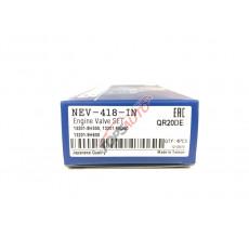 Впускной клапан двигателя NEV418IN