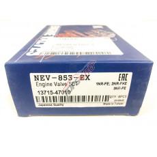 Выпускной клапан двигателя NEV853EX